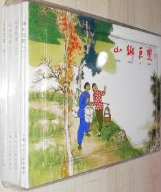 灞变埂宸ㄥ彉锛堝叡4鍐岋級