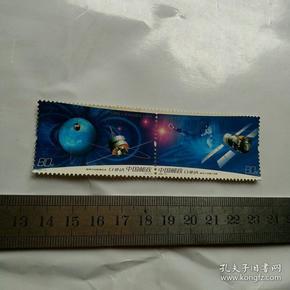 中国航天事业创建五十周年2006-13(2-1,2-2)J