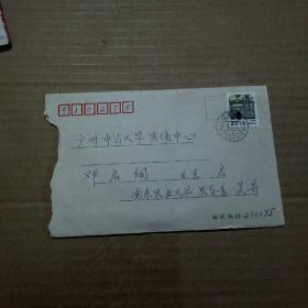 南京农学院吴琴生教授 信札一通2页