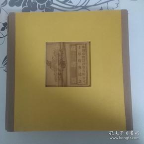 芜湖市建设投资有限公司十年庆典纪念藏书票