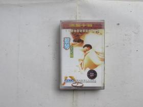 磁带:蔡琴--全纪录(十六首金曲加长版)