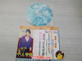 刘若英 个人专辑  首首经典 值得收藏(老CD碟片1盘,详见书影,发货前都会试听的,保证可以正常播放)