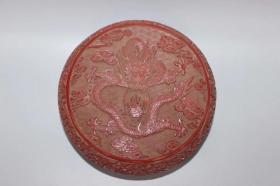 漆器雕刻云龙纹首饰盒