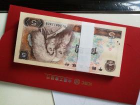 第四套人民幣5元,全新品相100張連號銀行出品