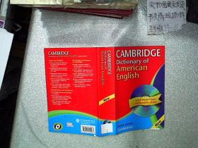 Cambridge Dictionary of American English  剑桥美国英语辞典  附光盘