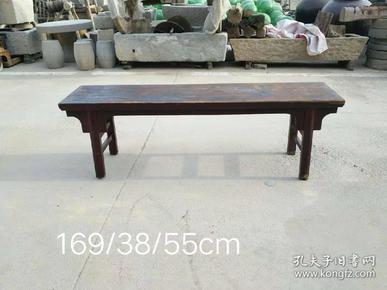 清代松柏木睡凳 全品牢固 包浆浑厚 一流品相 尺寸169/38/55厘米.