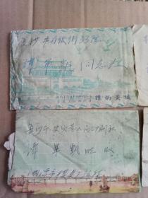 五六十年代家信   大概150封 附7枚信封