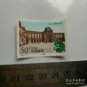 卢浮宫1998-20(2-1)T