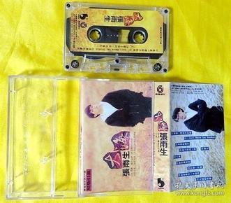 磁带               张雨生《大海》1993