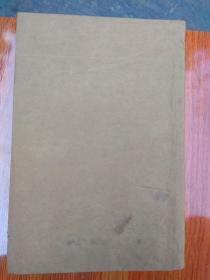 上海锦章书局出版民国十三年印《注笺少喦赋草》