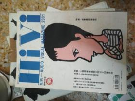 HiVi 中文版 1994        175期