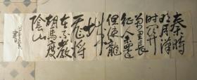 王昌龄:出塞二首.其一