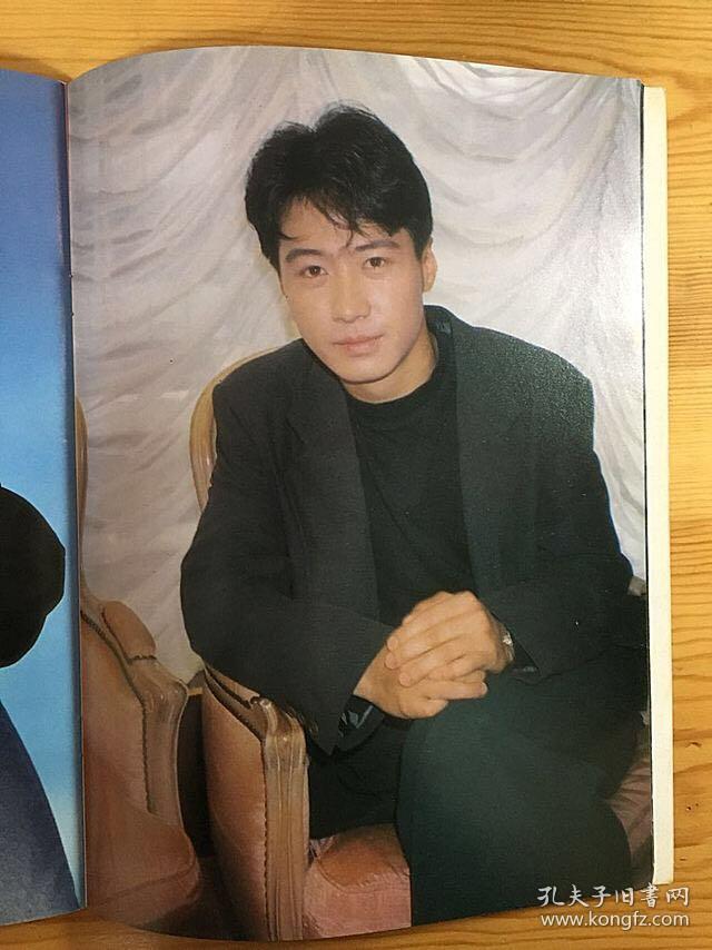 leon四大天王黎明写真集画册影集大16开全彩页