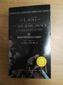 THE LAST OF THE MOHICANS 最后一个莫西干人(英文版)