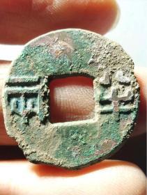 中国古代钱币-----秦朝半两钱币--2组