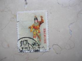 1962骞村彂琛岀邯94姊呭叞鑺宠垶鍙拌壓鏈紙8-4锛夐湼鐜嬪埆濮� 淇¢攢绁�  170509  绾�94 姊呭叞鑺� 锛�8-4锛� 淇¢攢绁�