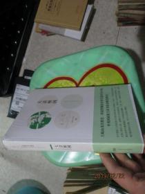 大清相国   典藏版    未开封   4-8号