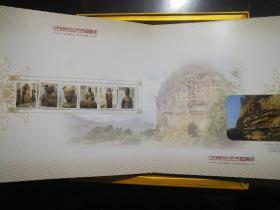 甘肃省建筑设计研究院60周年邮册华宇设计院中煤图片