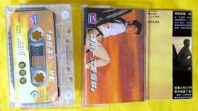 磁带               庾澄庆《让我一次爱个够》1990