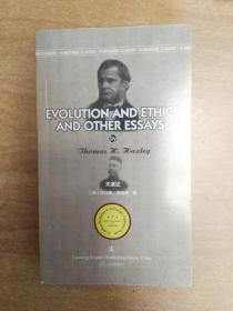 Evolution and Ethics and Other Essays 天演论(英文版).