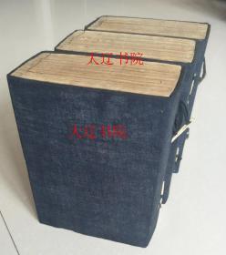 姹夐瓘鍏湞鐧句笁鍚嶅闆嗭紙1925骞�  绾胯  32寮�   6鍑�48鍐屽叏锛�