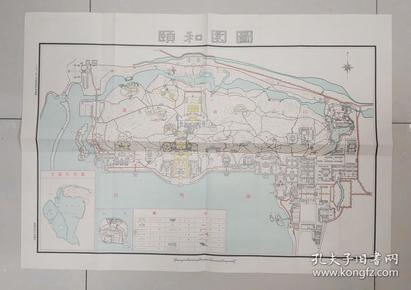 老纸品:《颐和园图》77*54(cm),美品,带原纸袋