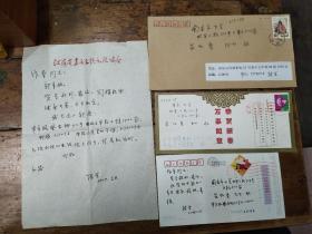 陈肯信扎一通――明信片两个――打包合售