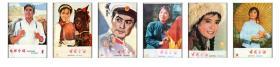 电影介绍图集(44):江西省电影公司《电影介绍》