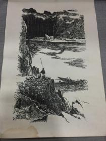 """《金沙江畔》六十年代""""朵云轩""""木版画"""