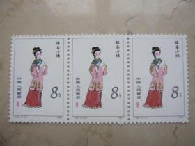 1981骞村彂琛岀殑t69绾㈡ゼ姊�12--5鎺㈡槬缁撶ぞ銆愪笁鑱斻�戙�愬師鑳舵柊绁ㄣ��  170920
