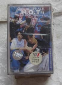 磁带: H O T 06-带歌词