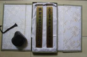 1960-70年代铜镇纸1对:吴昌硕书法