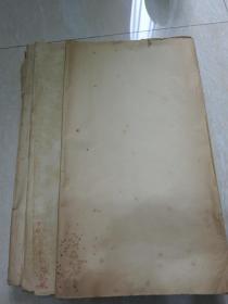 清末民国竹纸150张