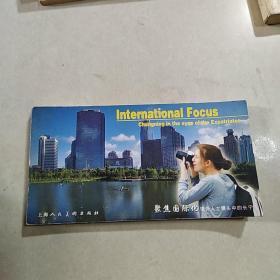 聚焦国际化——境外人士镜头中的长宁