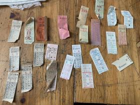 3162:老的车票,三轮车票等23张,有无锡,南通 ,上海等城市的