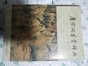 唐宋词鉴赏辞典