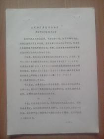 手朮治疗鼻息肉的体会(作者:河南禹县神后卫生院  乔士安)