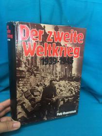 Der Zweite Weltkrieg【第二次世界大战,1939-1945】