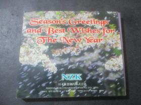 Seasons Greetings and Best Wishes for The new Year   乐歌贺新春  CD 一张 歌单如图