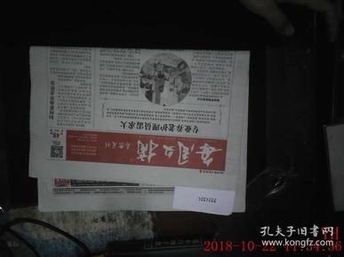 每周文摘 2018.4.22