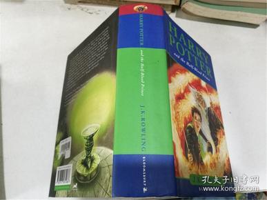 Harry Potter and the Half-Blood Prince(英文原版,哈利波特与混血王子)