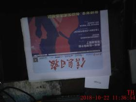 信息日报 2018.1.4-10