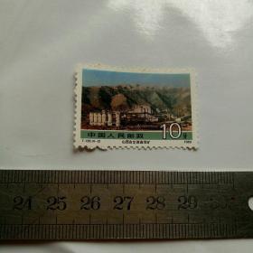 山西古交西曲煤矿T.139.(4-2)1989