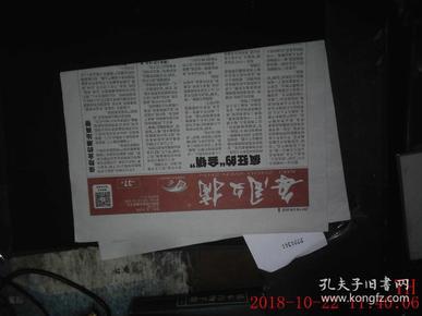 每周文摘 2017.3.26