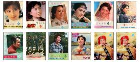 电影介绍图集(39):安徽省电影公司《电影介绍》
