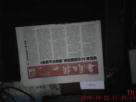 每周文摘 2017.4.4