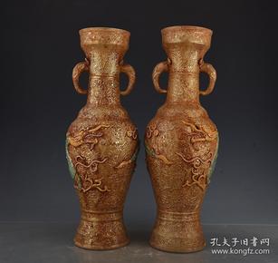 元鎏金浮雕龙纹九千百寸款象耳瓶