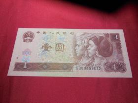 第四版人民币961KS99651532壹元一张1996年1元桃花荧光全新无斑无洗无折真品纸钞币冠号收藏纸钱币