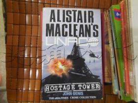 ALISTAIR MACLEANS UNACO.HOSTAGE TOWER. ---[ID:45724][%#368G3%#]