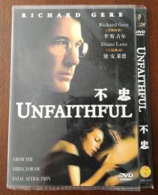 【不忠】DVD5